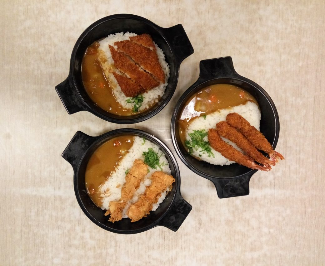 Nikmati Cita Rasa Kari Khas Jepang Di A&W Restoran